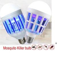 싼 전자 모기 킬러 전구 야간 조명 220V E27 LED 전구 15W Repellent Fly 버그 곤충 살인자 트랩 야간 램프 HWA6337