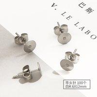 20-100pcs / lot Gold Acciaio inossidabile in acciaio inossidabile Blank Orecchino perni di base Pins con tappi per orecchini Risultato Orecchio Auricolari per gioielli fai da te fabbricazione 801 T2