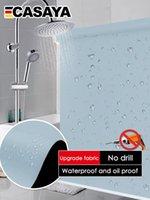 الستائر لا حفر نافذة الأسطوانة 38 ملليمتر أنبوب تعتيم للماء لغرفة الاستحمام جودة عالية