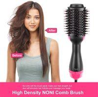 One Step Hair Dryer & Volumizer Salon Hot Air Paddle Styling Brush Negative Ion Generator Hair Straightener Curler
