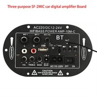 Interior Decorations 35W Power Car Digital 3-purpose Mono Auto Audio Module For 8 10 Inch Motorcycle Subwoofer Or Speaker