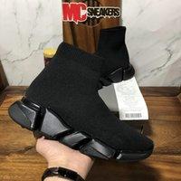Top Calidad Hombres Pares de Mujeres Diseñadores Zapatos Calcetines Speed 2.0 Entrenadores Triple S Black Sneakers Mens Womens Plataforma al aire libre Casual Trainer Sneaker