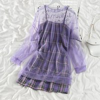 The dress can be salted or sweet, two-piece female purple plaid sling + mesh sunscreen shirt, student western style suit