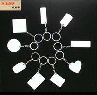 Сублимационные пустые брелок для брелок Party Party DIY двухсторонний металлический брелок для брелок Персонализированное кольцо для ключей с алюминиевым листом