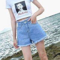Kadın Şort Kemer Ücretsiz Yaz Kore Versiyonu İnce Geniş Bacak Pantolon, Siyah Dantel Kot, Öğrenci Yüksek Bel Kot Şort, Sıcak Pantolon