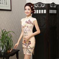 Summer Fashion Women Chinese Dress Cheongsam Style Vestidos Female Evening Wedding Party Dresses 18 Ethnic Clothing