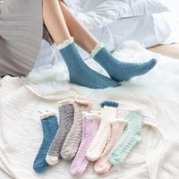 Socks for Ladies Pure Color Autumn Winter Japanese Coral Velvet Fuzzy Women Warm Thickened Kawaii Pink XZ12