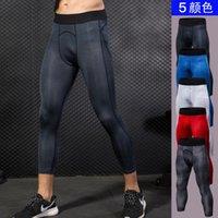 Sexy collant da uomo tridimensionale stampa fitness esercizio fisico in esecuzione Velocità Velocità Dry Stretch Tight Seven-Minute Pantaloni PROS Gym Abbigliamento