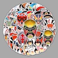 오페라 59 베이징 Huadan 얼굴 메이크업 낙서 스티커 트렁크 스쿠터 방수 자동차 휴대 전화 만화 장식 FKK9