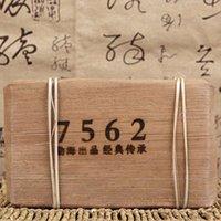 Yeni Satış 250g Eski Ağaç Fermente Bal Tatlı Puer Çay, Donuk-Kırmızı Yaşlı Yunnan Puer Pu'er Çay Kek Shu Pu