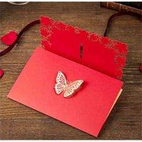 레이저 컷 결혼식 초대장 카드 중공 개인 파티 인쇄 가능한 초대 카드 봉투 봉인 된 카드 결혼식 장식 호의