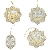 4pcs / Ensemble Ornement de fête de Ramadan en bois Eid Mubarak Lettres Mosquée suspendue Pendentif EIDS Al-FITR Célébration Fournitures décoratives