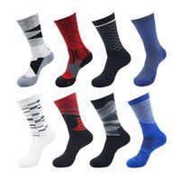Men's Socks Professional Basketball Sports Men Non-slip Durable Skateboard Towel Bottom Stocking Adults Breathable