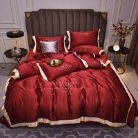 2021 Горячая распродажа шелковые постельные принадлежности 4 шт. Сплошная кровать костюм QULIT COUL дизайнерские постельные принадлежности 10 цветов 436 V2