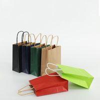 Kraft Paper Bags Portable Square Bottom Shopping Handbag Pack Gift Colour Fashion Bag Durable 0 38qw F2 BS73 8ROI