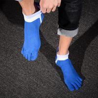 Men's Socks Five-Finger Sports Mesh Pure Cotton Split Toe Color Matching Fashion