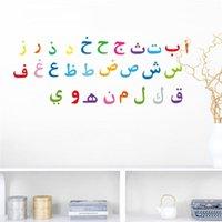 Creative Arabic Muslim Quotes 30*60cm Wall Stickers Home Decor Living Room Mosque Islamic Decals Pvc Quran Mural Art
