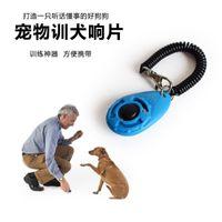 Обучение домашних собак Clicker Clicker Agility Обучение тренировочного тренажера Помощь Собака Обучение Послушание Поставки с телескопической веревкой Jllquu Eatout 592 S2