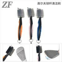 Golf Club Double-sided Cleaning Brush Set Towel Copper Wire