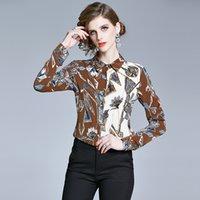 England Style Runway Brown Beautiful Shirt Women 2021 Lantern Sleeve Turn-down Collar Printed Elegant Blouse Spring Autumn Winter Slim Office Ladies Fashion Tops