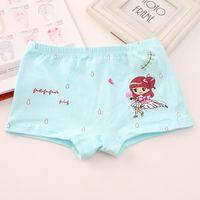 어린이 속옷 키즈 팬티 소녀의 팬티 속옷 사랑스러운 만화 팬티 어린이 의류 소프트 및 Elastic1 927 v2