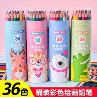 Pencils Creative stationery small gift colored lead primary school graduation prize 12 color 24 color barrel colored cil
