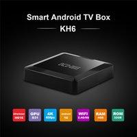MECOOL KH6 الروبوت 10 صندوق تلفزيوني Allwinner H616 Android10.0 Set Boxes 2.4 جرام / 5G Wifi 4GB 32GB Media Player