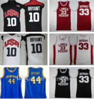 Сшитые NCAA 2012 Команда США Нижний Мерон 33 Брайант Джерси Колледж Мужчины Высшей школы Баскетбол Hightower Crenshaw Dream Красный Белый Синий
