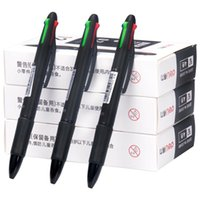 Ballpoint Pens 12 Batches Of 4-in-1 Fine Ball Point Pens, Multi-color, Retractable, Multi-functional, (0.7mm), Free Delivery