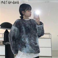 Sweats à capuche pour femme Sweatshirts Matakawa Sweat-shirt de laine à manches longues Corée 2021 Automne et hiver Sweat à capuche coréenne lâche col rond cycliste PU