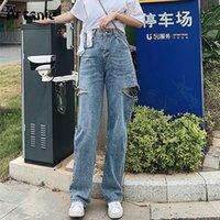Artsnie Yüksek Bel Mavi Casual Denim Pantolon Kadınlar Kış 2021 Vintage Delik Erkek Arkadaşlar Kot Uzun Pantolon Kadın Gevşek Kot Mujer