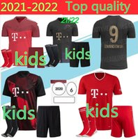바이엘 Muni 소년 축구 유니폼 2021 키트 키트 Vidal Coata Lewandowski Muller Kids 20/21 유니폼 Robben Gotze Boateng Alaba Child Uniform