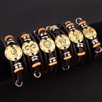 Douze constellations Bracelet Version coréenne Simple Student Girl de fille à tricoter Rope Rope Lovers Cadeau de bijoux