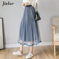 Skirts Mesh Women 7 Colors Elegant Lady Loose Pleated Skirt 2021 Fashion Sweet Velour Korean Tulle Faldas Mujer S-XL