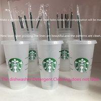 Starbucks 24oz / 710ml 플라스틱 머그컵 작은 인어 색종이 색종이 텀블러 여신 선물 뚜껑 재사용 가능한 명확한 마시는 플랫 바닥 바디 컬러 플래시 블랙 DHL 변경