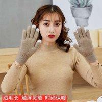 Vizon kürk dokunmatik ve kış sonbahar ekranı kadın peluş sıcak örme yün eldiven öğrencilerinin kalınlaşmış bisiklet glovesn766