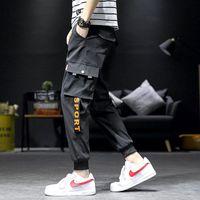 Японская уличная одежда гарем брюки мужские спортивные штаны хип-хоп Jogger одежда 2021 Joggers повседневная 4XL XXXXL мужская