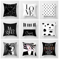 새로운 흑백 인쇄 베개 케이스 간단한 기하학적 스타일 홈 소파 사무실 의자 편안한 쿠션 커버 도매