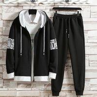 Trackautumn Sweater Sweater Trend Road Casual Cardigan Jeune Zipper Top Pantalon