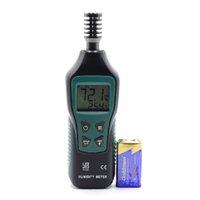 온도 계측기 YH603 다기능 온도 및 습도계