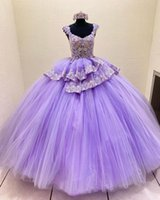 Shinny Ball Gown Quinceanera Dresses Beading Lace Sweet 16 Dress Sweetheart vestidos de 15 años 2021