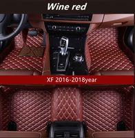 Suitable for Jaguar XF 2016-2018year customized non-slip non-toxic floor mat car