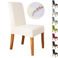 Chair Covers Weave Diamond Jacquard Cover Waterproof Dining Slipcovers Spandex Stretch Seat For Home Party Housse De Chaise