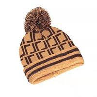 الرجال والنساء الشتاء قبعة الصفراء مصممين الأزياء قبعة قبعة الثلج محبوك الصوف الدافئة قبعات مصمم القبعات لينة مرونة جودة عالية