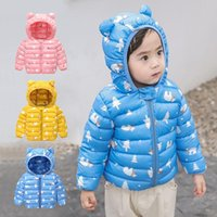 Down Coat Baby Girls Jacket Kids Boys Light Coats With Ear Hoodie Spring Girl Clothes Infant Clothing Children's Jackets Cute 1- 6y