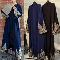 Ethnic Clothing Kaftan Dubai Abaya Kimono Cardigan Muslim Hijab Dress Turkish Saudi Arabia African Dresses For Women Caftan Robe Islam