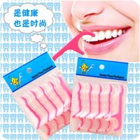Arch shaped superfine dental floss, dental floss stick, cleft tooth cleaning thread, children's dental care, flat thread, tooth picking, On Sale Factory wholesale