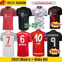 20 21 Bayern Münih Futbol Formaları SANE LEWANDOWSKI Hayranları ve Oyuncu Sürüm Bayern MULLER GNABRY PERISIC Futbol Gömlek Erkek Forması Çocuklar Kiti