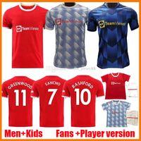 Manchester 2021 2022 Futebol Jerseys Fans Player Verison Mulheres Lady United Cavani Camiseta Futbol Utd Van de Beek B. Fernandes Rashford Futebol Camisas 21 22 Kits Kids