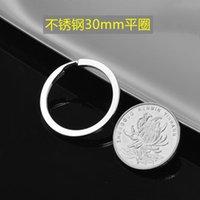 50pcs KeyRing Split Ring 30mm llavero accesorios Conectores para la fabricación de joyas al por mayor 1518 v2